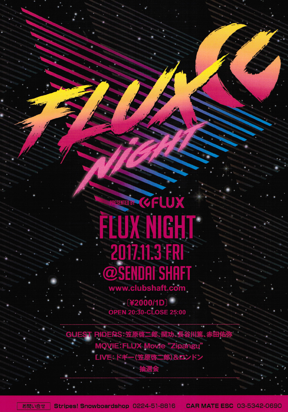 FLUX NIGHT