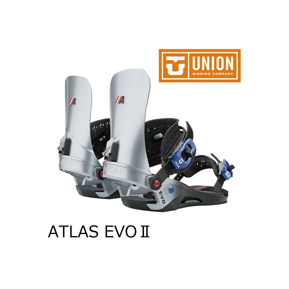UNION ATLAS EVO